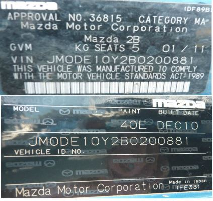 2010 MAZDA MAZDA2 DE MY10 NEO 5 SP MANUAL 1.5L MULTI POINT F/INJ DOOR WINDOW REGULATOR ELECTRIC MOTOR RR