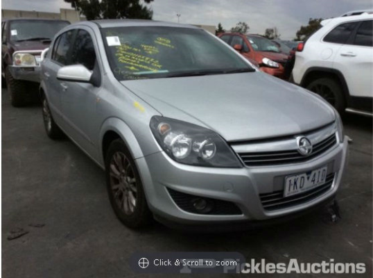 2008 HOLDEN ASTRA AH MY08 CDX 5 SP MANUAL 1.8L MULTI POINT F/INJ TRANSMISSION/GEARBOX